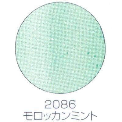 バイオスカルプチュアジェル カラージェル パール シアー グリッター&ラメ モロッカンミント 2086【C】