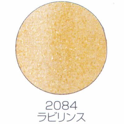 バイオスカルプチュアジェル カラージェル パール シアー グリッター&ラメ ラビリンス 2084【C】