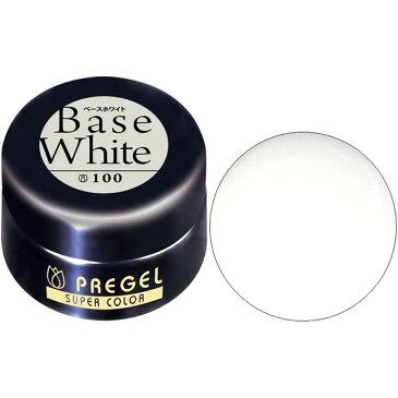 PREGEL プリジェル カラーEX ベースホワイト PG-CE100 カラージェル / 4g (定形外 対応)