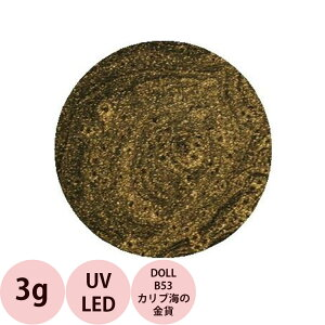 Прегель Pre-Gel Primdoll DOLL-B53 Золотая монета Карибского моря / 3g (Нестандартный размер)
