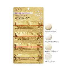 顔ツボ化粧品 KAOTSUBO COSMETIC 高麗人参 スキンケア サロン専売品メール便出荷5個まで顔ツボ...