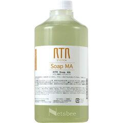 ノンシリコン、天然香料、パラベン不使用。徹底ナチュラル!業務用特価アールティーアール ヘア...
