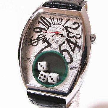 フランク三浦マカオ5号機 腕時計 伝説のチンチロリン6時位置にある小宇宙のサイコロが狂喜に! FM05K-W ジャパンクオーツ【あす楽対応】