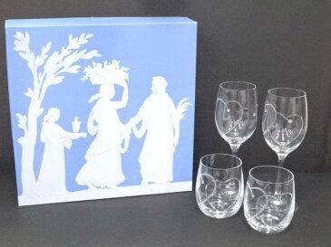 【ガラス】WEDGWOOD ウェッジウッド ロックグラス・ワイングラス ペアセット【送料無料】【中古】