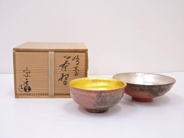 【半期決算セール50%オフ】【茶道具】宗楽造 赤楽嶋台茶碗【送料無料】