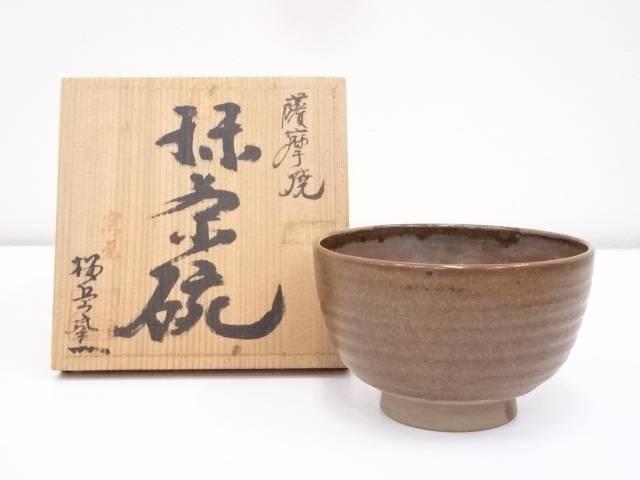 茶道具・湯呑・急須, 抹茶茶碗 65