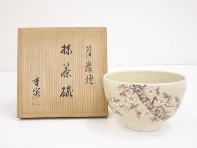 茶道具・湯呑・急須, 抹茶茶碗 60