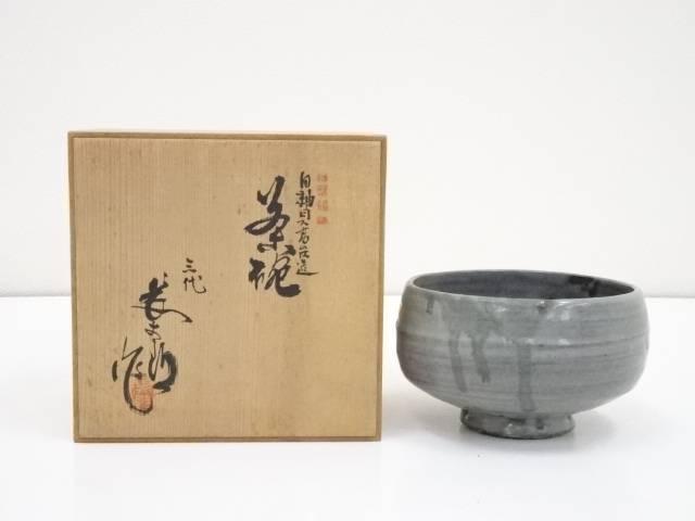 茶道具・湯呑・急須, 抹茶茶碗 65 3