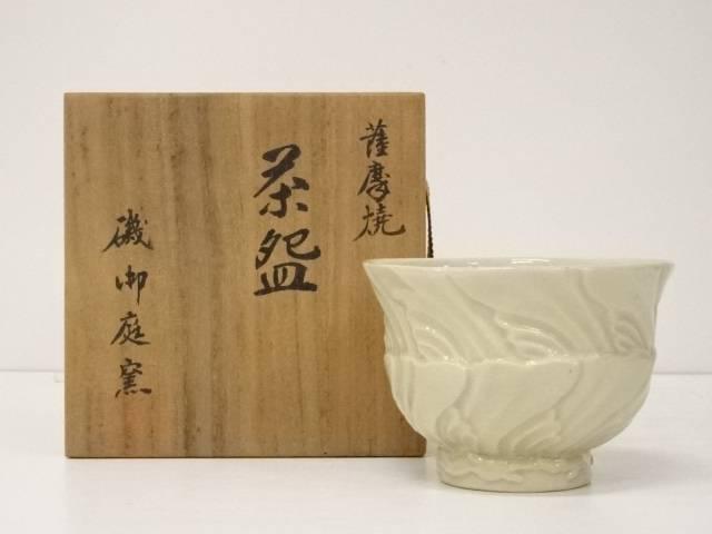 茶道具・湯呑・急須, 抹茶茶碗 50