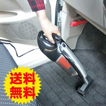 ★割引クーポン発行中★【車用】サイクロン式ハンディクリーナー12V電源 パワークリーナー ノズル付属 軽量タイプ 動画あります 一家に一台欲しいアイテム! 車内 掃除 掃除機 コンパクト コード シガータイプ カークリーナー