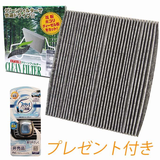 メンテナンス用品, エアコンケア・エアコンフィルター  CBA-JC2 2011 - 264 PM2.5