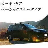 HONDA:honda ホンダ バモス HM1 / HM2系 平成11年6月 - レジャーに最適【カーキャリアセット ベーシックステータイプ】