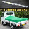 雨水が溜まらない便利グッズ【軽トラック用シートフレーム(スチール製/シルバー)】
