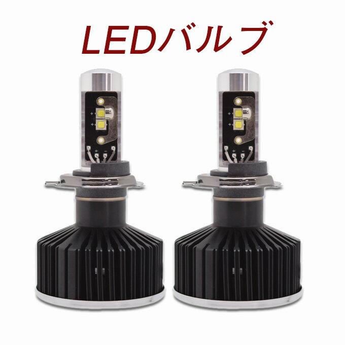 ライト・ランプ, ヘッドライト  M50M51 2012- ZRAY LED 3 zray led LED