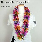 フラダンス レイ 首飾り ハワイアン ブーゲンビリア ポエポエレイ マルチカラーL-104 12038