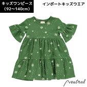 子供キッズワンピースvignetteグリーンかわいい質上品女の子インポート