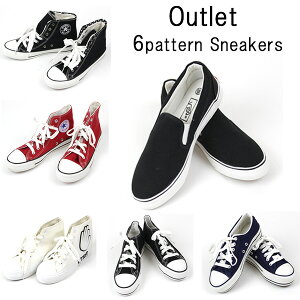outlet 6パターンキャンバススニーカー