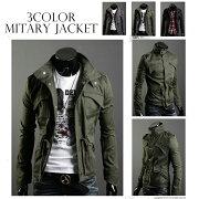 パケット カラーミリタリージャケット ジャケット アウター ファッション コーディネート