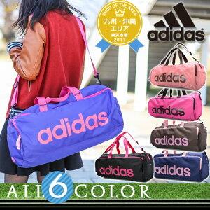 アディダス adidas!2wayボストンバッグ ショルダーバッグ【ジラソーレII】47153 エース Ace メンズ ギフト レディース 旅行 通学 高校生 修学旅行 合宿 斜めがけバッグ【送料無料】【あす楽】