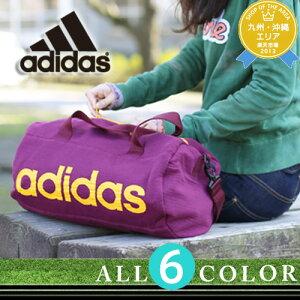 アディダス adidas!ソフトなコットン素材が特徴♪バイカラー配色がお洒落なデザイン!シンプル...