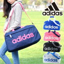 アディダス adidas!2wayボストンバッグ ショルダーバッグ 【...