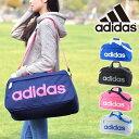 【P12倍★8/19まで】アディダス adidas!2wayボストンバ...