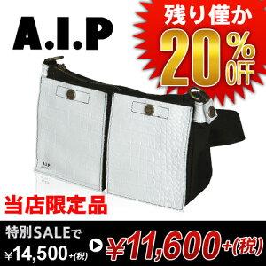 【20%OFFセール】エーアイピー A.I.P!ウエストバッグ、ボディバッグ、ショルダーバッグと3WAY...