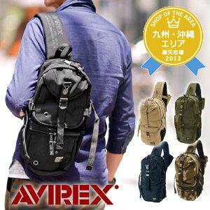 アヴィレックス AVIREX!本格的ミリタリーデザインで人気を集める大きめボディバッグ。丈夫で軽...