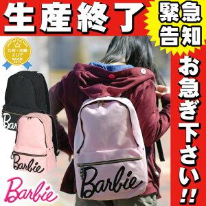 バービー Barbie!インパクト大なブランドロゴが魅力的!シンプル可愛いデザインでタウンユース...