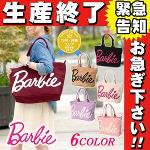 バービー Barbie!前面のロゴがインパクト大!シンプルデザインだから、どこにでも持って行ける...