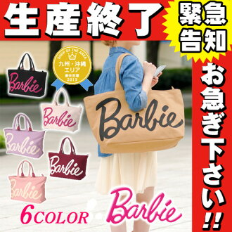 Barbie Barbie! Tote bag 45292 ladies school high school student shoulder