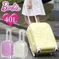 【バービー】のスーツケース