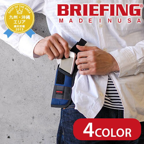 ブリーフィング BRIEFING★正規品★モバイルケース デジカメケース スマホケース[PP-6...
