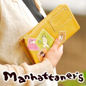 マンハッタナーズ manhattaner's!かわいい猫たちが描かれた個性豊かであったかい絵柄がとって...