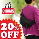 チャムス CHUMS!止水ファスナーで雨の日だって使える撥水加工が施されたウエストバッグ【20%O...