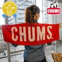 Chuch62-0181em
