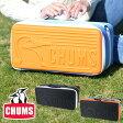 【2017年春夏新色追加】チャムス CHUMS!ブービーマルチハードケースL キャンプ CAMP 【アクセサリー】[Booby Multi Hard Case L] CH62-1087 メンズ レディース ギフト プレゼント 「ネコポス不可」【P10倍】【あす楽】