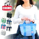 CHUMS チャムス トートバッグS 【スウェット】[Tote Bag S Sweat] ch60-0726 「ゆうパケット不可」 メンズ レディース 男女兼用 ユニセックス ボーダー ランチバッグ 誕生日プレゼント ギフト カバン【あす楽】 クリスマス ラッピング