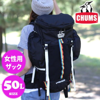 Chums CHUMS! Zac Pack climbing Backpack [Spring Dale 50 Women's II] CH60-0673 ladies backpack trekking