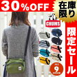 【30%OFFセール】チャムス CHUMS!ショルダーバッグ ショルダーポーチ 【スウェット】 [Shoulder Pouch Sweat] CH60-0627 メンズ ギフト レディース 斜めがけバッグ 誕生日プレゼント[ネコポス不可] プレゼント ギフト【cf2】 カバン【あす楽】