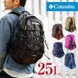 コロンビア Columbia!リュックサック デイパック キャッスルロック25L バックパック [Castle Rock 25L Backpack] pu8034 メンズ ギフト レディース 大容量 【送料無料】【あす楽】