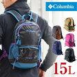 コロンビア Columbia!リュックサック デイパック キャッスルロック15L バックパック [Castle Rock 15L Backpack] pu8036 メンズ ギフト レディース 通勤 通学 黒 高校生 おしゃれ 【送料無料】【あす楽】