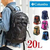 コロンビア Columbia!リュックサック デイパック キャッスルロック20Lバックパック [Castle Rock 20L Backpack] pu8035 メンズ ギフト レディース 通勤 通学 黒 高校生 おしゃれ [通販] 【送料無料】【あす楽】