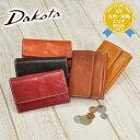 ダコタ Dakota!35890(34890)三つ折り財布【フォンス】...