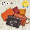 ダコタ Dakota!35891(34891)二つ折り財布【フォンス】...