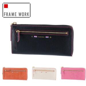 a6542a900b46 フレームワーク(FRAMe WORK) ファスナー レディース長財布 | 通販・人気 ...