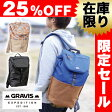 【25%OFFセール】【数量限定】グラビス Gravis!リュックサック デイパック バックパック 大容量 リマ [LIMA] 1483810 メンズ ギフト レディース 通勤 通学 黒 高校生 おしゃれ【送料無料】 プレゼント ギフト カバン【あす楽】