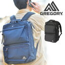 【10%OFFセール】グレゴリー GREGORY リュックサック デイパック バックパック COVERT CLASSIC カバートクラシック [COVERT MISSION D..