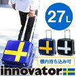 スーツケース 機内持ち込み キャリー ハード 旅行かばん!スーツケース(27L) イノベーター innovator inv35t メンズ レディース 【送料無料】 プレゼント ギフト【あす楽】