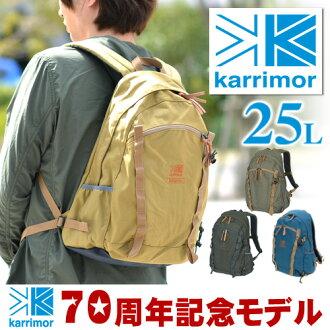 カリマーkarrimor!リュックサックバックパック【travel×lifestyle】[VTdaypackF]メンズレディース[通販]【ポイント10倍】【あす楽対応】【送料無料】